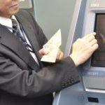 OKI z nagrodą od ATM Industry Association